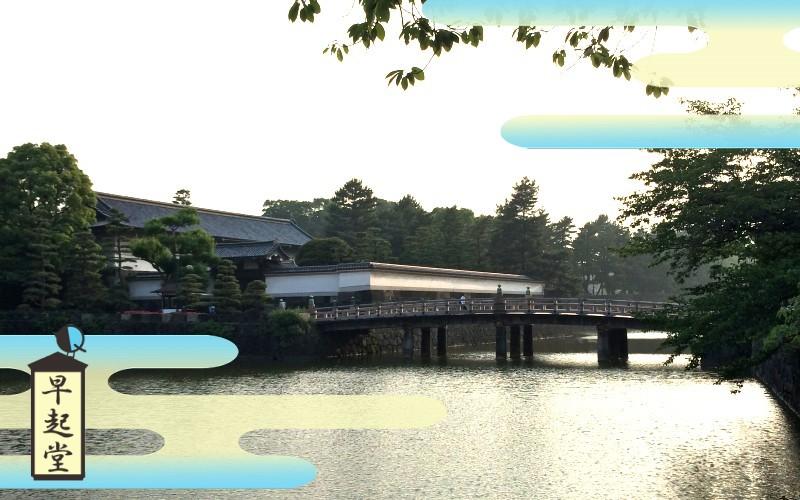 江戸東京100景 中心部