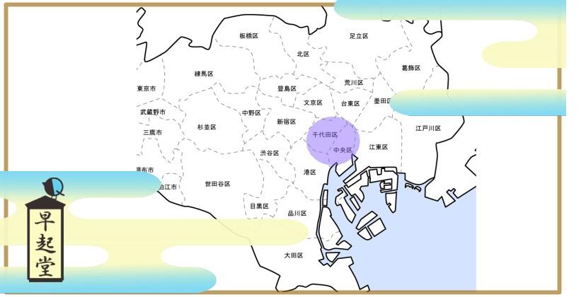 江戸東京中心部