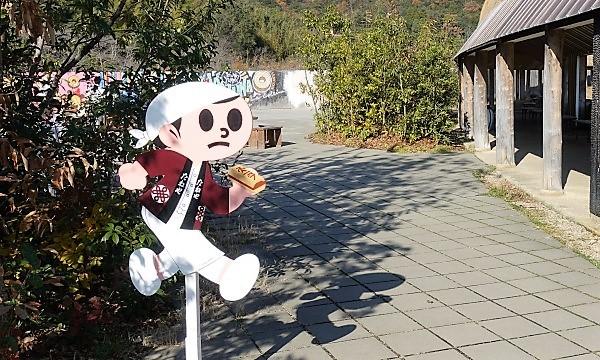 琵琶湖周辺旅2019 ラコリーナ近江八幡の飛び出し坊や