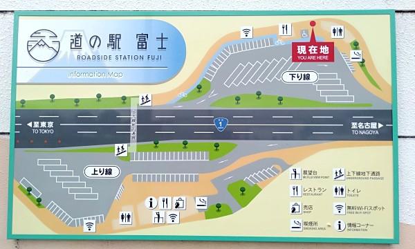 予定は密!?富士伊豆の旅 道の駅富士下り線