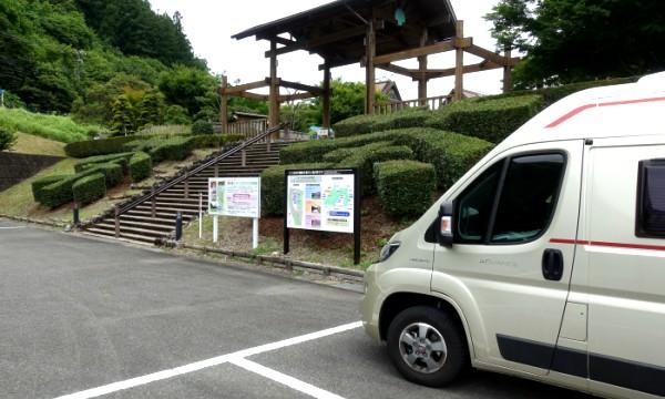 川根本町・茶と鉄と水の旅 フォーレなかかわね茶茗舘2