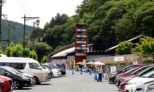 川根本町・茶と鉄と水の旅 道の駅大井奥大井音戯の郷