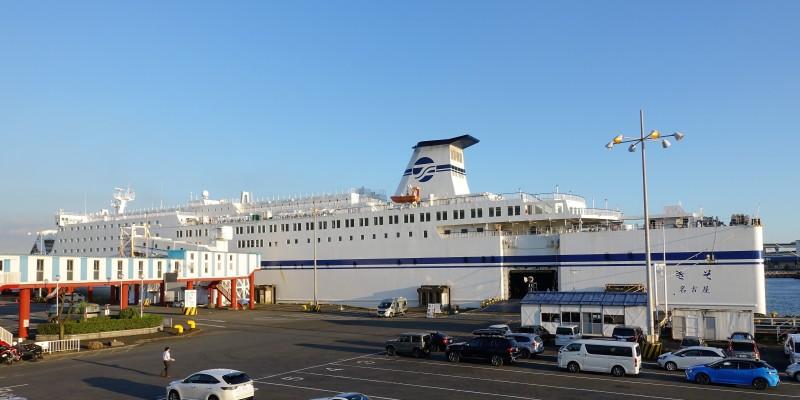 北海道東北旅2020 太平洋フェリー1