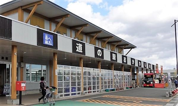 北海道東北旅2020 道の駅おがわら湖の外観