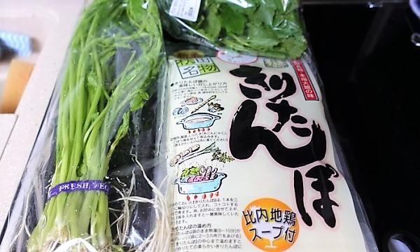 北海道東北旅2020 道の駅十文字で買ったきりたんぽ鍋の材料
