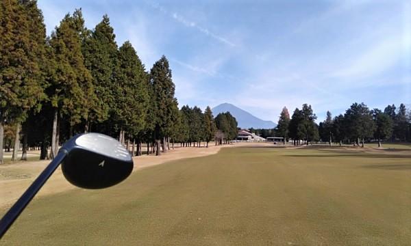 山梨静岡・ゴルフと温泉旅2020 富士チサンカントリークラブで打ち納め