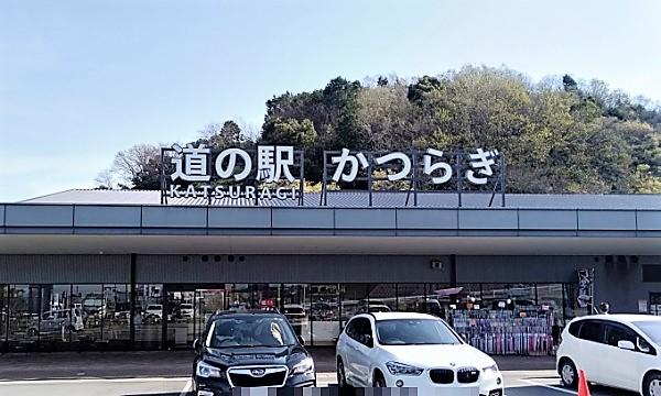 2021近畿~山陰大横断の春旅 道の駅かつらぎの外観