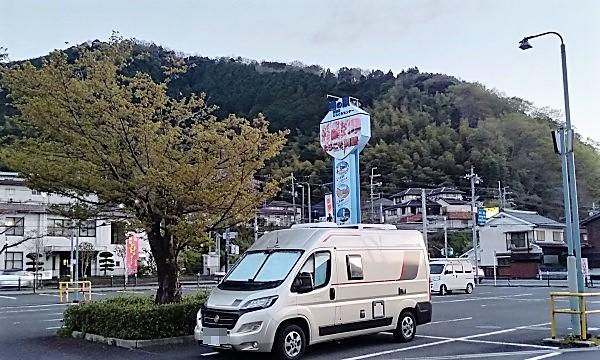 2021近畿~山陰大横断の春旅 道の駅舞鶴港とれとれセンター