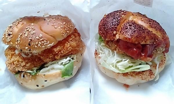 2021近畿~山陰大横断の春旅 道の駅あまるべのハンバーガー