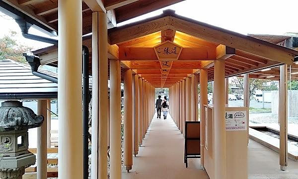 2021近畿~山陰大横断の春旅 道の駅大社ご縁広場
