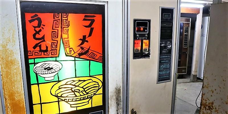 2021近畿~山陰大横断の春旅 レトロ自販機めぐり
