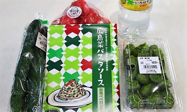 2021近畿~山陰大横断の春旅 道の駅舞ロード千代田の直売所での戦利品