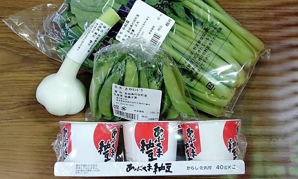 2021みちのく夏紀行 道の駅村田で買い物