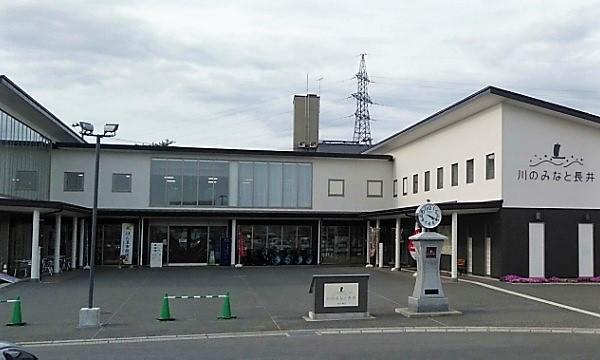 2021みちのく夏紀行 道の駅川のみなと長井