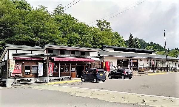 2021みちのく夏紀行 道の駅こさか七滝